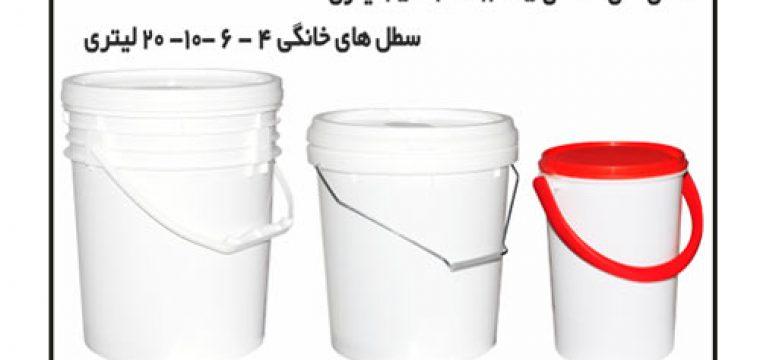 ساخت انواع سطل های صنعتی و خانگی کد B5B هفت ونیم لیتری