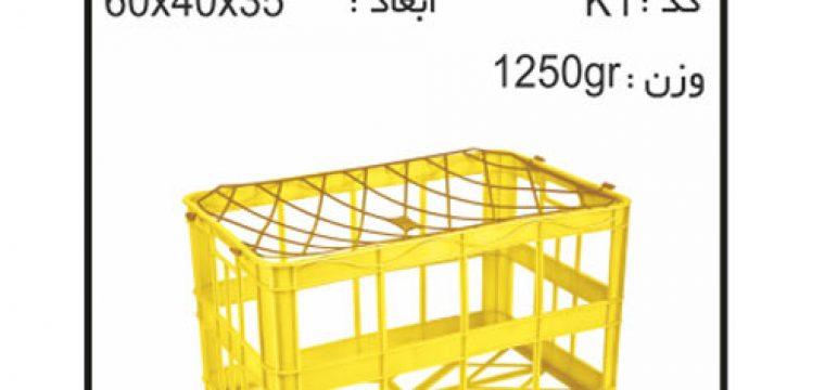 ساخت وتولید سبد و جعبه های کشاورزی کد k1