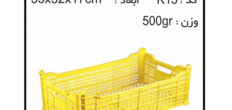 پخش انواع سبد وجعبه های کشاورزی کد k13