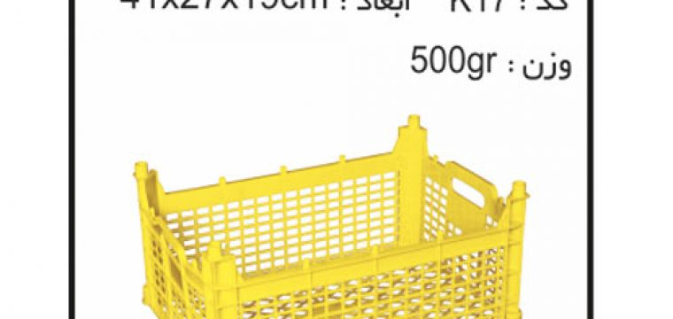 ساخت انواع سبد و جعبه های کشاورزی کد k17