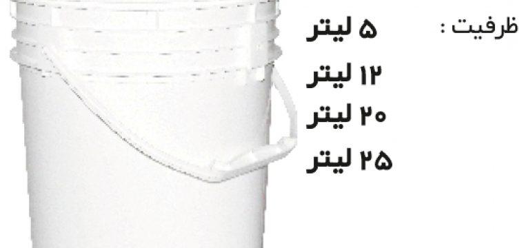 تولید انواع سطل های صنعتی و خانگی کد B1 شش لیتری