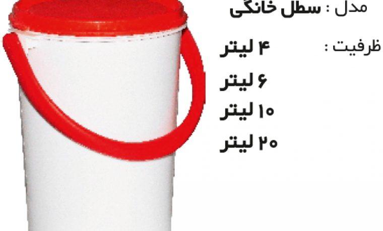 کارگاه وتولید سطل های صنعتی و خانگی کد B3 دوازده لیتری