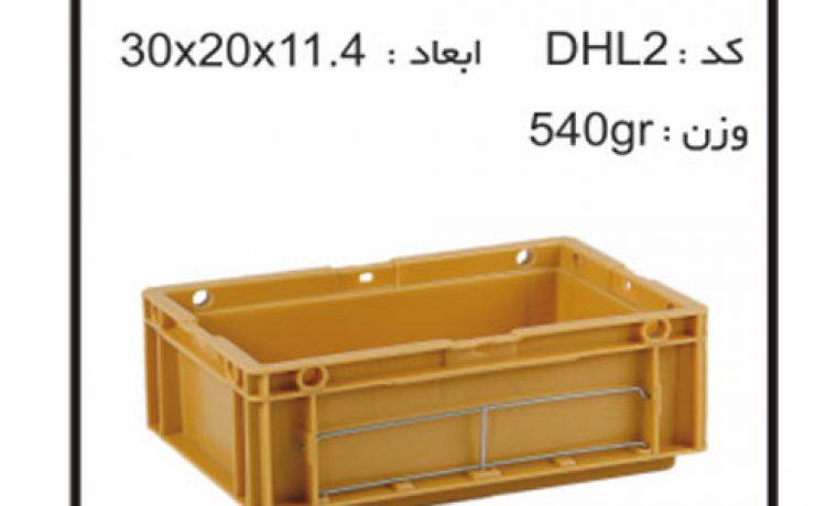 ساخت انواع جعبه های صنعتی خودرویی کدDHL2