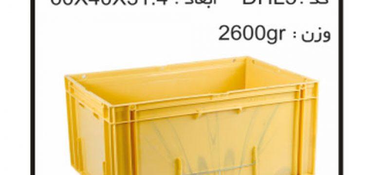 پخش وتولید جعبه های صنعتی خودرویی DHL5