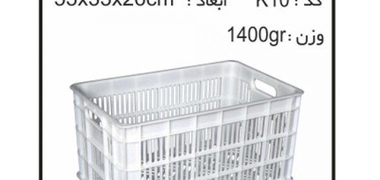 پخش انواع سبد و جعبه های کشاورزی کد k10
