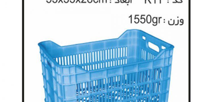 کارگاه تولیدسبد و جعبه های کشاورزی کد k11