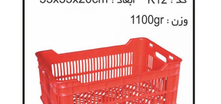 تولید انواع سبد و جعبه های کشاورزی کد k12