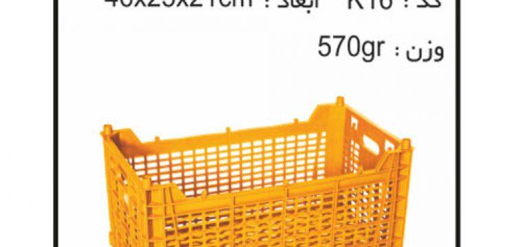 تولید انواع سبد و جعبه های کشاورزی کد k16