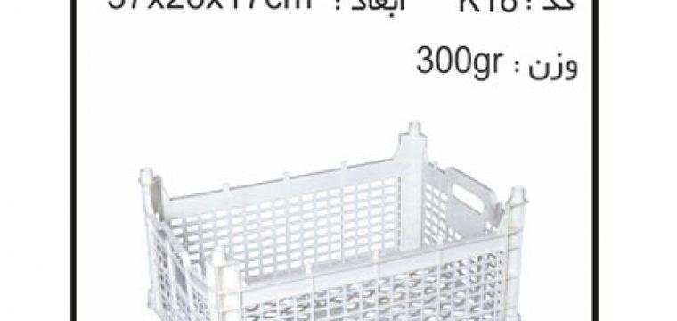تولید انواع سبد و جعبه های کشاورزی کد k18