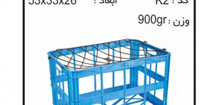 تولید انواع سبد و جعبه های کشاورزی کد k2