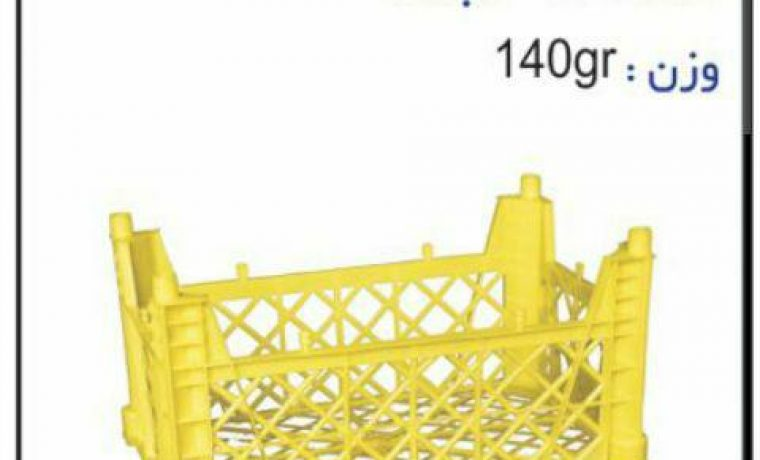 ساخت انواع سبد و جعبه های کشاورزی کد k28