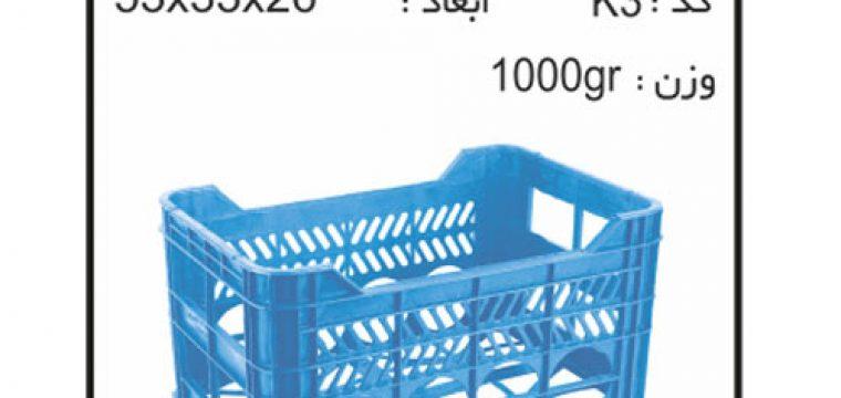 تولید وساخت سبد و جعبه های کشاورزی کد k3