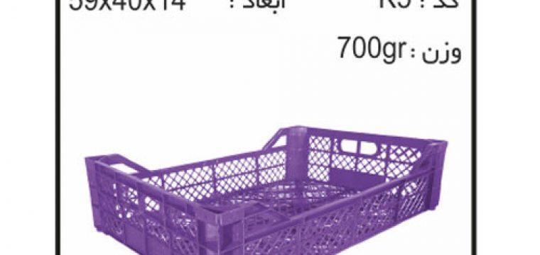 پخش وتولید انواع سبد و جعبه های کشاورزی کدk5