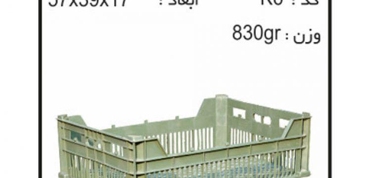 تولید انواع سبد و جعبه های کشاورزی کد k6