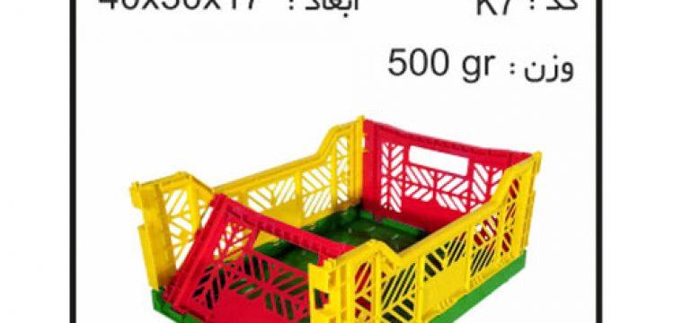 ساخت و تولید انواع سبد و جعبه های کشاورزی کدk7