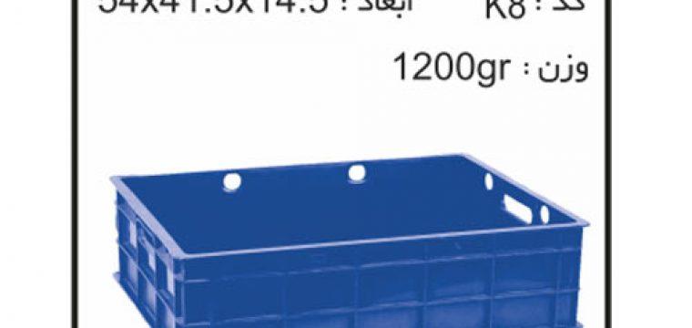 تولید وپخش سبد وجعبه های کشاورزی کد k8