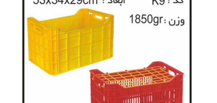 تولید وساخت سبد و جعبه های کشاورزی کد K9B