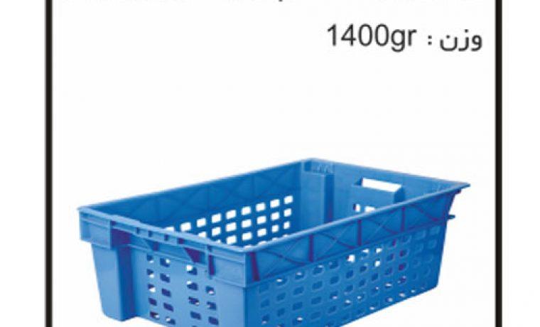کارگاه وساخت سبد و جعبه های دام و طیور و آبزیان M13