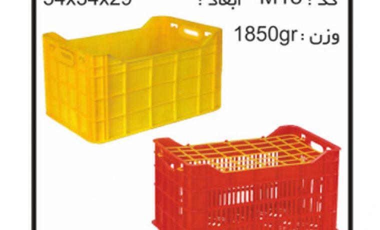 تولید انواع سبد و جعبه های دام و طیور آبزیان M18