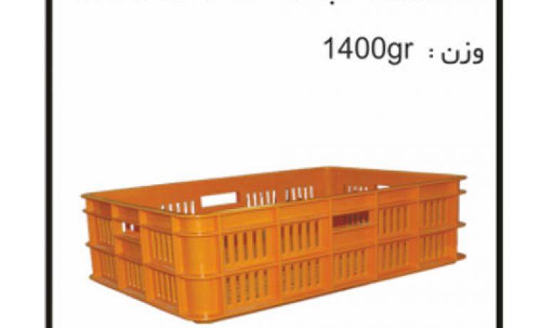 کارگاه وپخش سبد و جعبه های دام و طیور و آبزیان M20