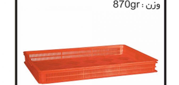 پخش وساخت انواع سبد و جعبه های دام و طیور و آبزیان M21