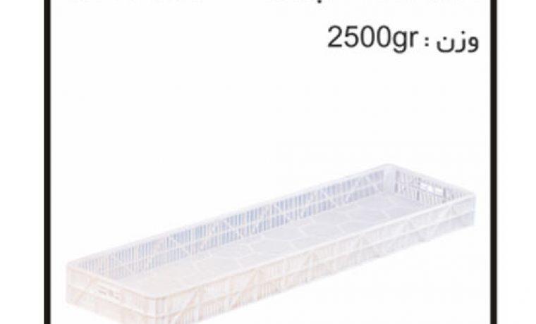 تولید انواع سبد و جعبه های دام و طیور آبزیان M22
