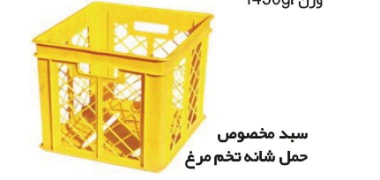 تولید وساخت سبد و جعبه های دام و طیور و آبزیان کدM30,M27