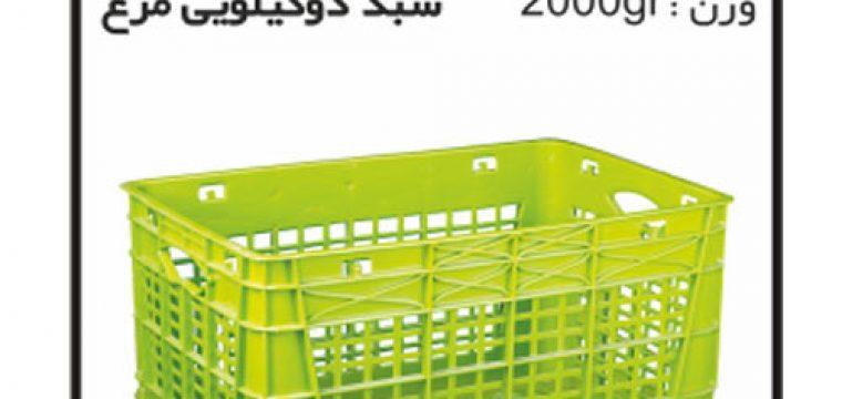 کارگاه تولید سبد و جعبه های دام و طیور آبزیان کدM6