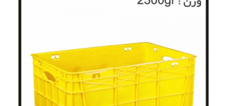 تولید وپخش سبد و جعبه های دام و طیور و آبزیان کدM7