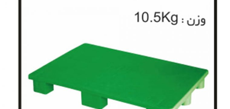 تولید انواع پالت های پلاستیکی کد P28