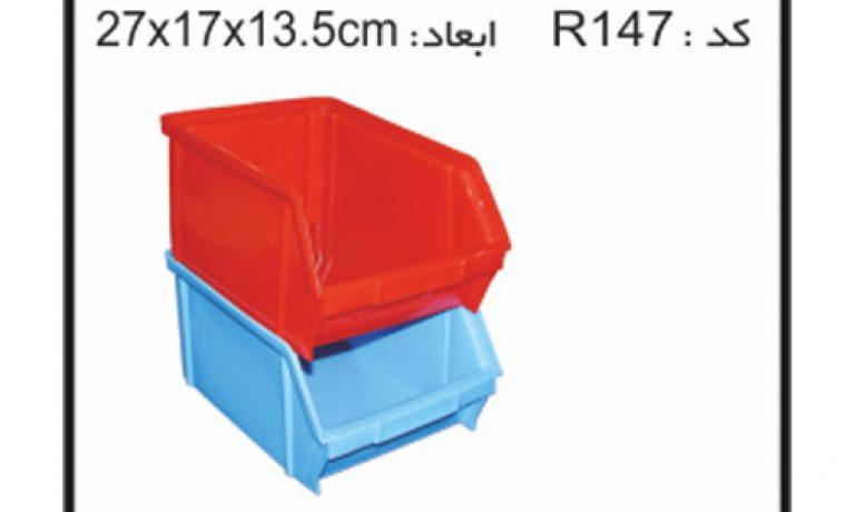 ساخت انواع جعبه ابزار های کشویی کد R147