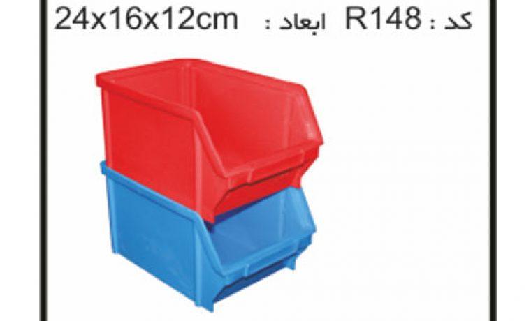 پخش وتولید جعبه ابزار های کشویی کدR148