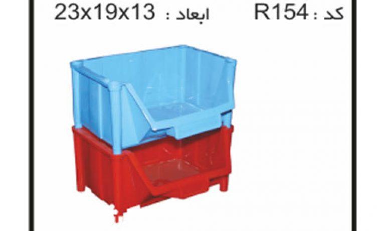 کارگاه تولید جعبه ابزار های پایه دار کد R154