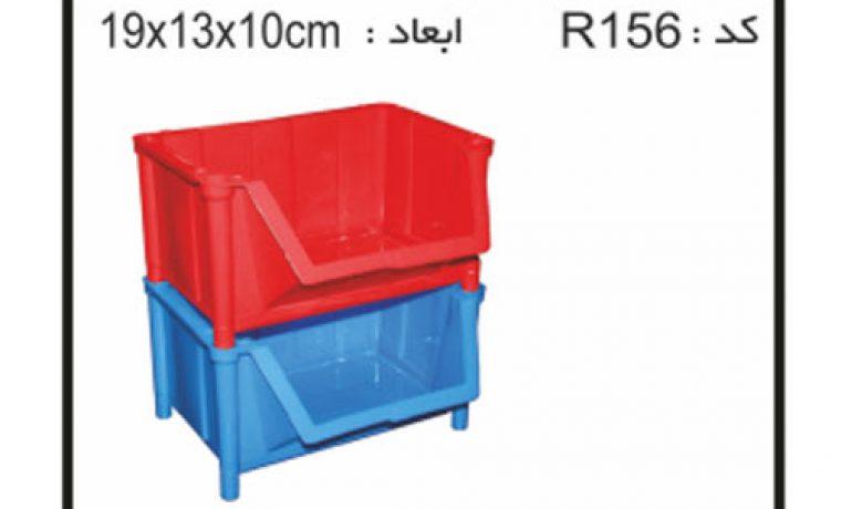 تولید وپخش جعبه ابزار های پایه دار کد R156