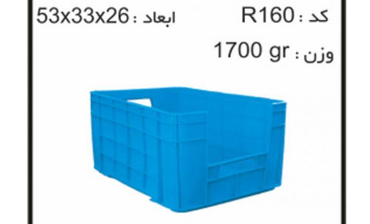 ساخت انواع جعبه ابزار های کشویی کد R160