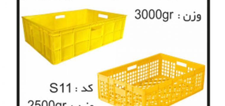 تولید انواع جعبه ها و سبد های صنعتی کد S11