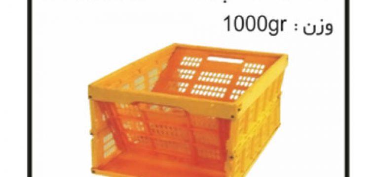 پخش وتولید جعبه ها و سبد های صنعتی کد S14