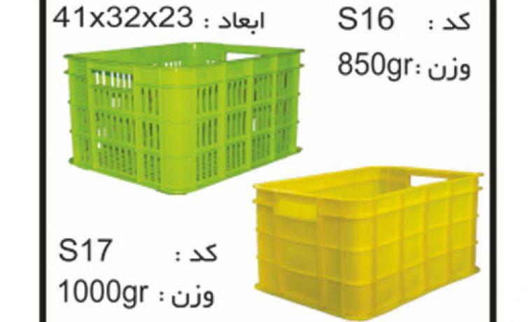 تولید انواع جعبه ها و سبد های صنعتی کد S17