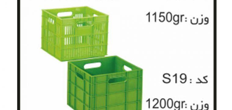 ساخت انواع سبد ها و جعبه های صنعتی کد S18