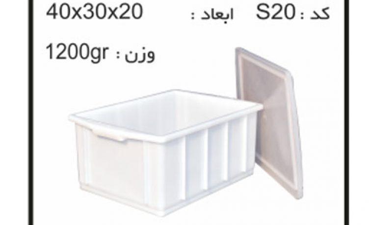 کارگاه تولید جعبه ها و سبد های صنعتی کد S20