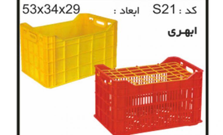کارگاه پخش جعبه ها و سبد های صنعتی کد S21