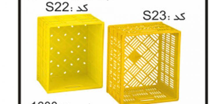 ساخت انواع سبد ها و جعبه های صنعتی کد S22