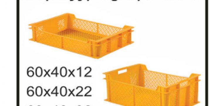 پخش وساخت جعبه ها و سبد های صنعتی کد S25