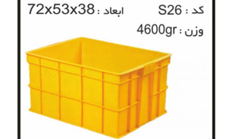 ساخت انواع جعبه و سبد های صنعتی کد S26