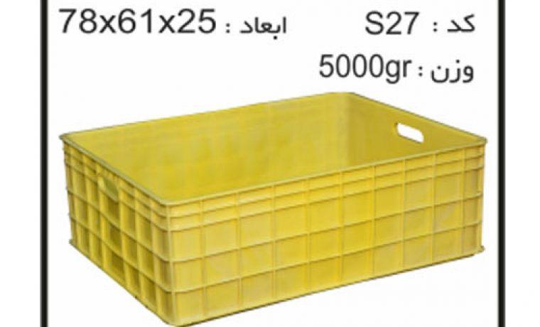 تولید وساخت جعبه ها و سبد های صنعتی کد S27