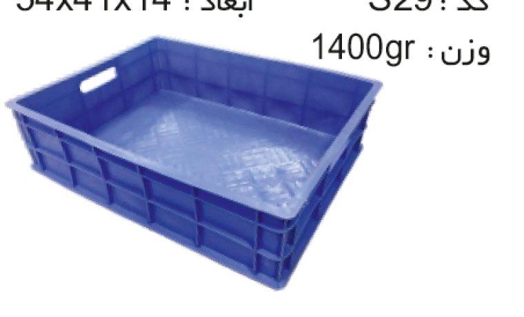 تولیدوپخش جعبه و سبد های صنعتی کدS29