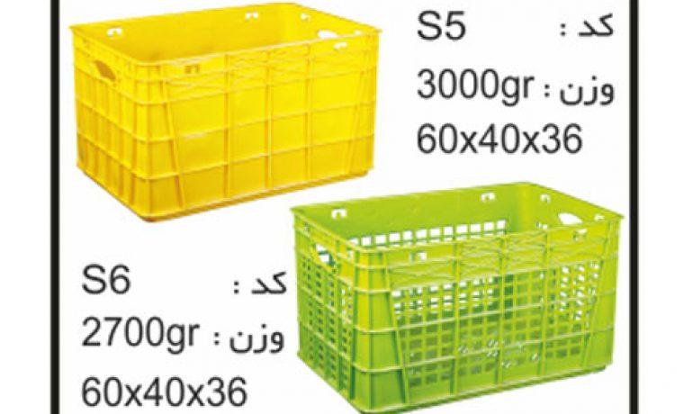ساخت انواع جعبه ها و سبد های صنعتی کد S6