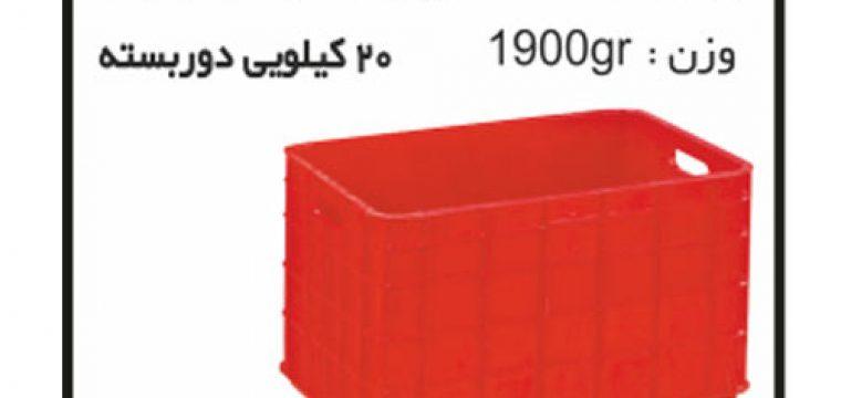 تولید وپخش جعبه ها و سبد های صنعتی کد S7