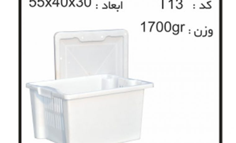 ساخت انواع جعبه های صادراتی (ترانسفر)کدT13