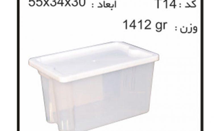 تولید انواع جعبه های صادراتی (ترانسفر)کدT14